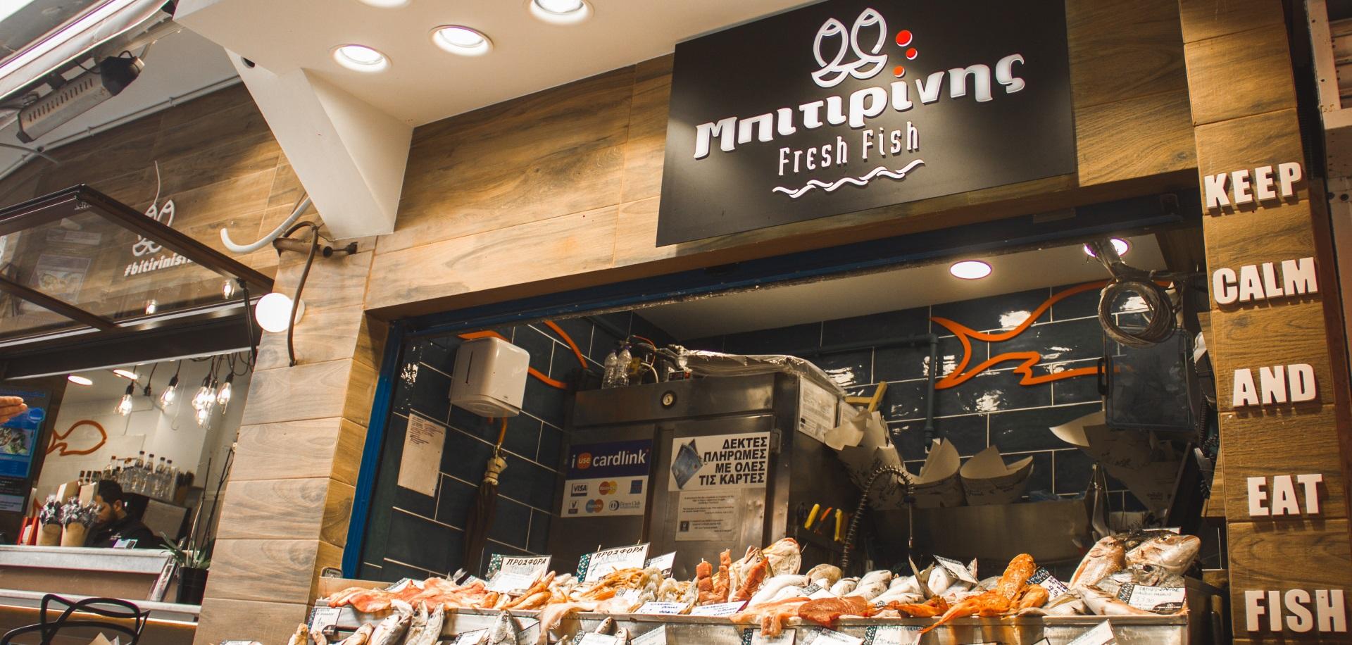Bitirinis Fish Street Food