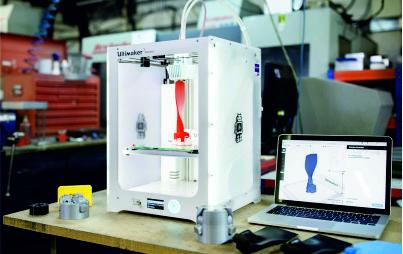 3D printing διακοσμητικών στοιχείων